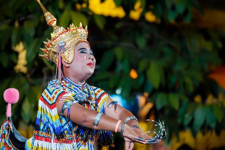 manora: BANGKOK, THAILAND - JANUARY 16: Thai Culture Festival in Bangkok, Thailand on January 16, 2014. Participants take part in the celebration of Thai Traditional Culture Festival at Lumpini Park
