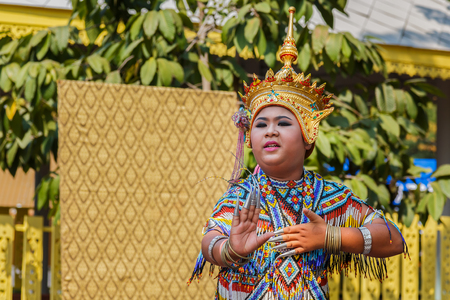 manora: BANGKOK, THAILAND - JANUARY 18: Thai Culture Festival in Bangkok, Thailand on January 18, 2014. Participants take part in the celebration of Thai Traditional Culture Festival at Lumpini Park