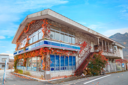 NIKKO, JAPAN - NOVEMBER 17, 2015: Lawson is a chain store originated in the U.S. state of Ohio. Today it exists as a Japanese company and its the second largest convenience store after 7-11