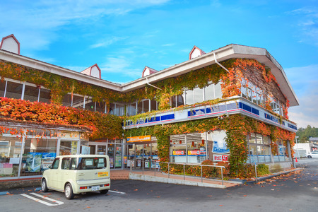 originated: NIKKO, JAPAN - NOVEMBER 17, 2015: Lawson is a chain store originated in the U.S. state of Ohio. Today it exists as a Japanese company and its the second largest convenience store after 7-11