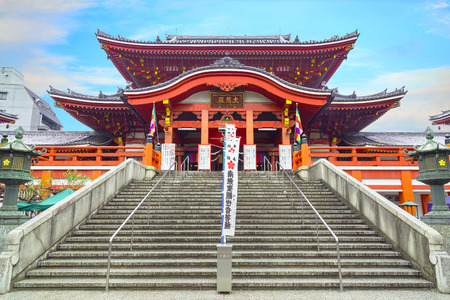NAGOYA, JAPAN - Osu Kannon is a Buddhist temple 1333 in Osu-go, Nagaoka village Due to repeated flooding, the temple was moved to its present location in 1612
