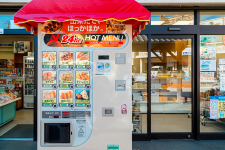 Wakayama, JAPAN - 19 november 2015: Food automaat in de voorkant van een supermarkt
