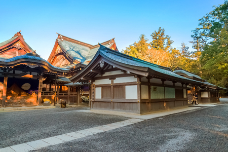 Ise Jingu Naiku (Ise Grand Shrine - innerlijke heiligdom) in Ise City, Mie Prefecture MIE, JAPAN - 20 november 2015: Ise Grand Shrine (Naiku - innerlijke heiligdom, officieel bekend als Kotai Jingu) gewijd aan de verering van Amaterasu - de godin van de zon