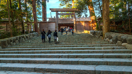 ise: Ise Jingu Naiku(Ise Grand shrine - inner shrine) in Ise City, Mie Prefecture   MIE, JAPAN - NOVEMBER 20, 2015: Ise Grand Shrine (Naiku - inner shrine, officially known as Kotai Jingu) dedicated to the worship of Amaterasu -  the goddess of the sun Editorial