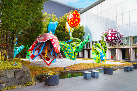 matsumoto: MATSUMOTO, JAPAN - NOVEMBER 21, 2015:  Matsumoto City Museum of Art built in 2002. Museum specialized are installations and paintings by Japanese artists