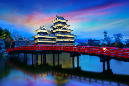 matsumoto: Matsumoto Castle in Matsumoto City, Nagano, Japan   MATSUMOTO, JAPAN - NOVEMBER 21, 2015: Matsumoto Castle, one of Japans premier historic castles, along with Himeji Castle and Kumamoto Castle, its known as Crow Castle due to its black exterior
