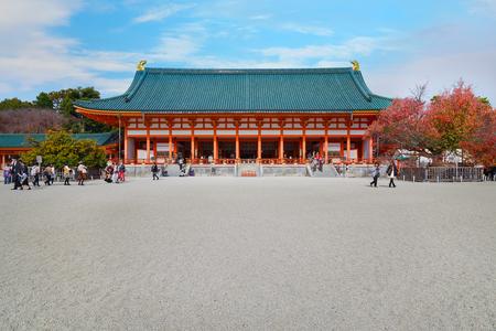 transferred: Heian-jingu Shrine in Kyoto, Japan  KYOTO, JAPAN - NOVEMBER 22 2015: Heian Shrine built in 1895, on the 1,100th anniversary of Kyoto. Enshrines Emperor Kanmu who transferred the capital from Nara