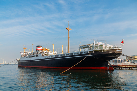 permanently: YOKOHAMA, JAPAN - NOVEMBER 24 2015: Hikawa Maru- Japanese ocean liner launched on 30 September 1929, made her maiden voyage from Kobe to Seattle now permanently berthed as a museum ship Editorial