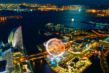 Minatomirai Area in Twilight                                                            YOKOHAMA, JAPAN - NOVEMBER 24 2015: Minato Mirai 21 is a seaside urban area in central Yokohama whose name means Harbor of the Future Editorial