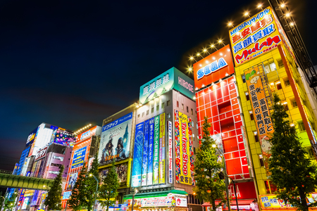 business game: TOKYO, JAPAN - NOVEMBER 25 2015: Akihabara is an Electric Town, Center of pop culture and the spirit of Japanese monozukuri (craftsmanship  or manufacturing) and history of Tokyo