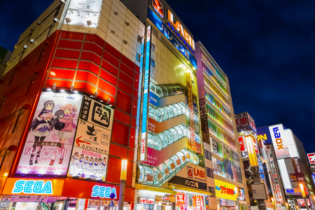 culture: TOKYO, JAPAN - NOVEMBER 25 2015: Akihabara is an Electric Town, Center of pop culture and the spirit of Japanese monozukuri (craftsmanship  or manufacturing) and history of Tokyo