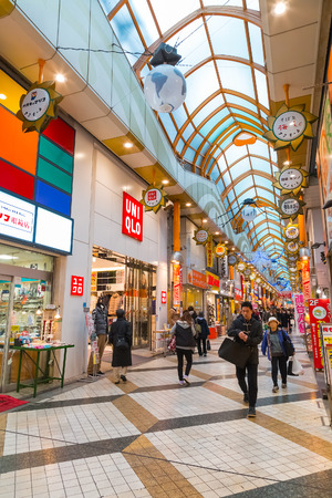 second hand: TOKYO, JAPAN - NOVEMBER 26 2015: Nakano Broadway is a shopping complex in Tokyo, famous for its many stores selling anime items and idol goods, inlcuding more than a dozen small second hand bookstores