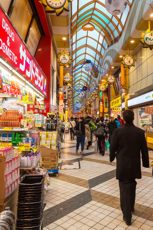 bookstores: TOKYO, JAPAN - NOVEMBER 26 2015: Nakano Broadway is a shopping complex in Tokyo, famous for its many stores selling anime items and idol goods, inlcuding more than a dozen small second hand bookstores