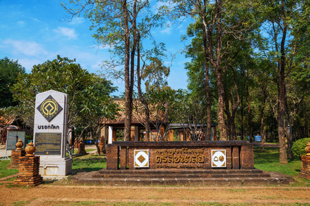Si Satchanalai Historical Park, a UNESCO World Heritage Site in Sukhothai, Thailand Editorial