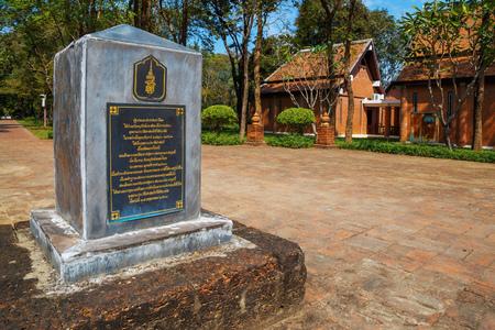 Si Satchanalai Historical Park, a UNESCO World Heritage Site in Sukhothai, Thailand Editorial