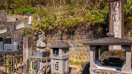 AIZUWAKAMATSU, JAPAN - APRIL 21 2018: The grave site of Byakkutai (White Tiger Force) at Mt. Iimori, young teenage samurai who fought and committed suicide in the Boshin war Sajtókép