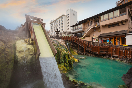 GUNMA, JAPAN - APRIL 27 2018: Kusatsu Onsen located about 200 kilometers north-northwest of Tokyo, it is one of Japans most famous hot spring resorts for centuries