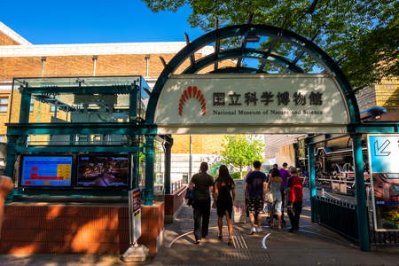 TOKYO, JAPAN - APRIL 29 2018: National Museum of Nature and Science offers a wide variety of natural history exhibitions and interactive scientific experiences