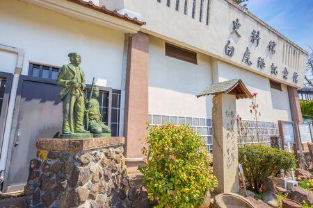 Aizuwakamatsu, Japan - April 21 2018: Way up to The grave site of Byakkutai (White Tiger Force) at Mt. Iimori Sajtókép