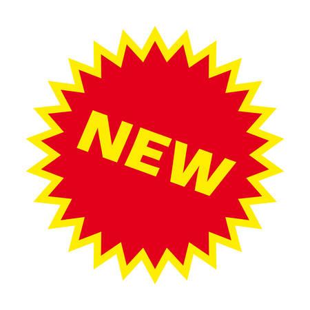 rotund: New