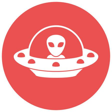 space ship: UFO, Unidentified flying object, Flat design, vector illustration Illustration