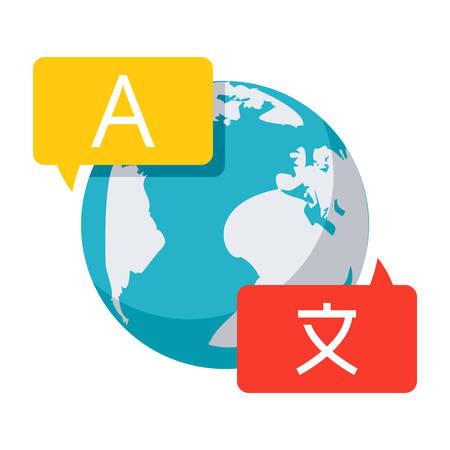 Taal vertaling en taalkunde Icon Stock Illustratie