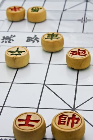 strategize: It is a board Games - Chinese Chess