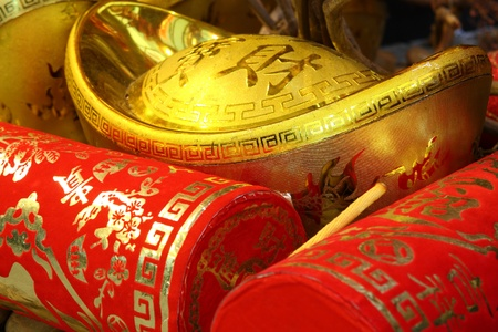 Chinese new year ornament--Gold ingots,firecrackers photo