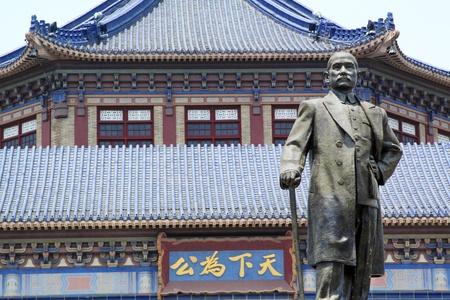 dr: Dr Sun Yat-sen memorial hall, guangzhou, china
