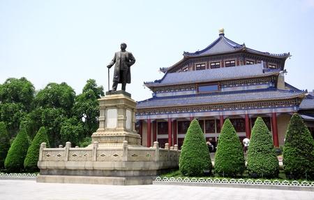 guangzhou: Sun Yat-sen Memorial Hall in Guangzhou, China