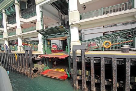 Ferry board pier in hongkong Stock Photo - 10905040