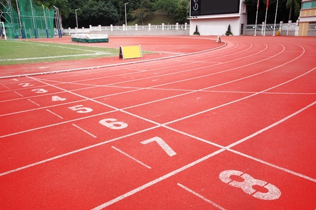 carrera de relevos: Pista de atletismo