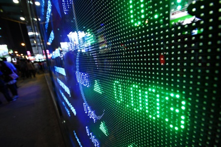 Colored ticker board at outdoor Stock Photo - 13167477