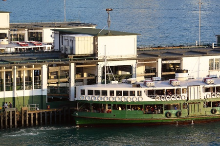 Hong Kong ferry photo