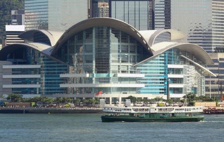 Hong Kong and modern buildings Stock Photo - 13161788
