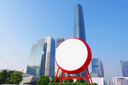 chinese big drum and modern city as background for advertising photo