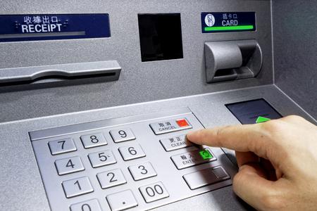 ATM - entering pin close up