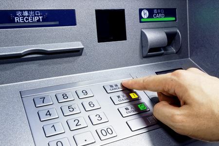 ATM の pin を入力クローズ アップ