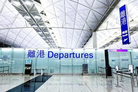 Abflug und Ankunft Zeichen in Hongkong Standard-Bild - 40320809