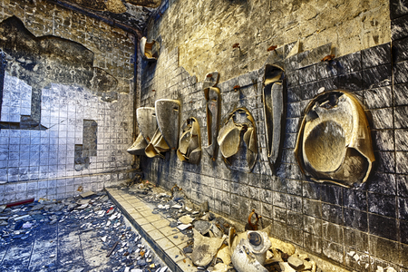 bathroom wall: Mental Hospital Bathroom building inside Stock Photo