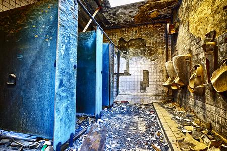 abandoned: Mental Hospital Bathroom building inside Stock Photo