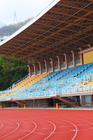 kolozsvar: plastic seats in stadium at day Stock Photo