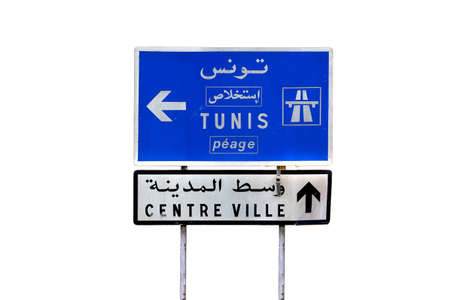 multilingual: A road sign in tunisia with directions to Tunis Editorial