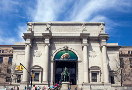 natural history museum: NEW YORK CITY - APRIL 19: The American Museum Of Natural History in Midtown Manhattan as seen on April 19, 2015 Editorial
