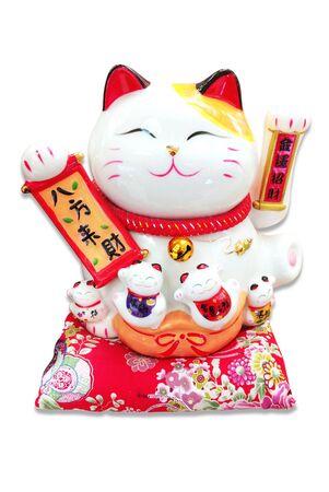 Lucky Cat sculpture