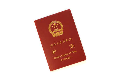 Chinese Passport isolated on white background photo