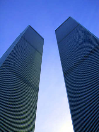 similarity: World Trade Center before the 911 Terrorist Attack