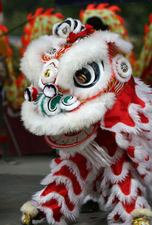 Dancing Lion, New Year Parade, Mid-Autumn Festival. photo