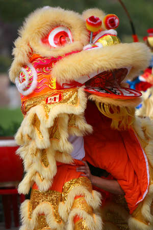 Dancing Lion at Chinese New Year Parade photo