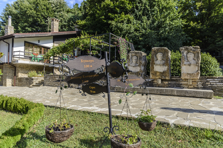 SHERBA, BULGARIA, AUGUST 10 2015, three stone bust and some very famous sentences of famous bulgarian People.